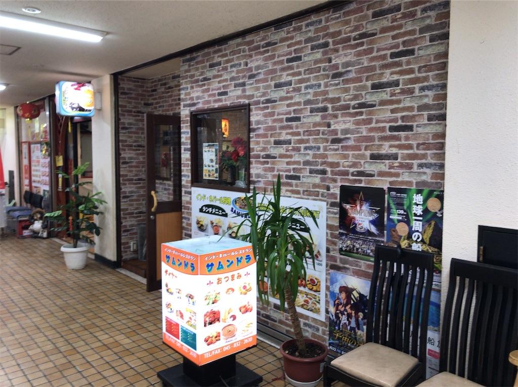 f:id:yokohamamiuken:20200106222641j:image