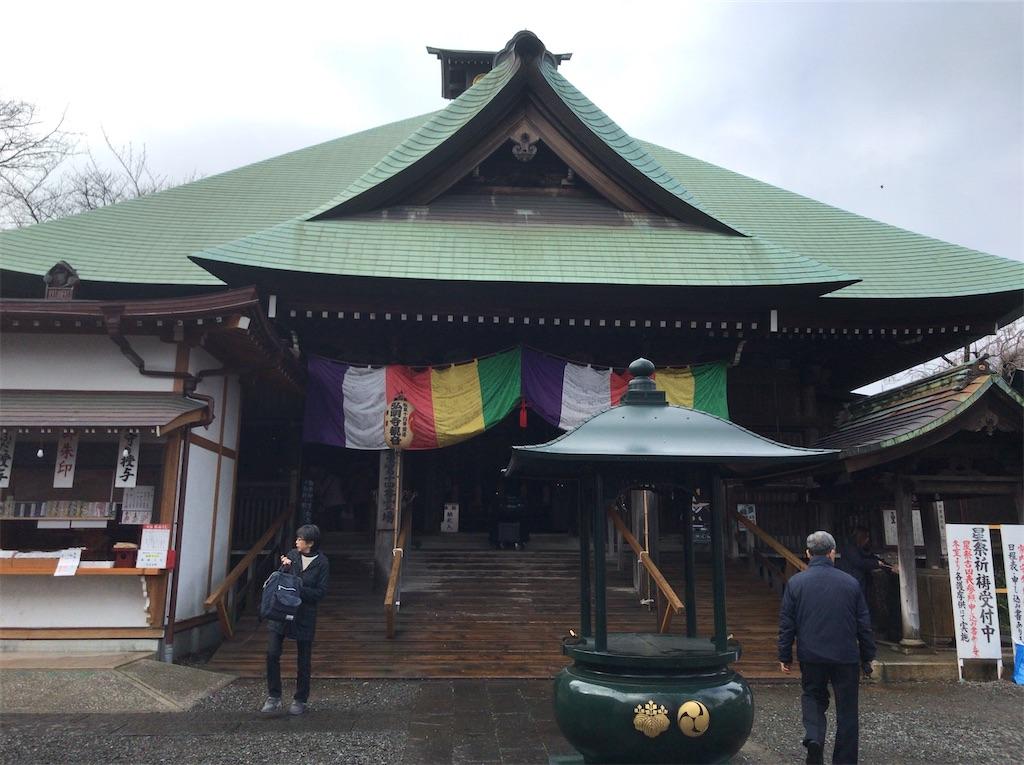 f:id:yokohamamiuken:20200108194643j:image