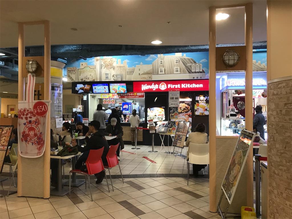 f:id:yokohamamiuken:20200111160937j:image