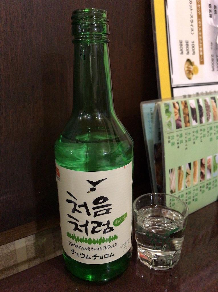 f:id:yokohamamiuken:20200111224927j:image