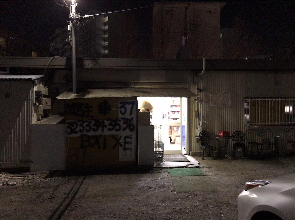 f:id:yokohamamiuken:20200113215644j:image