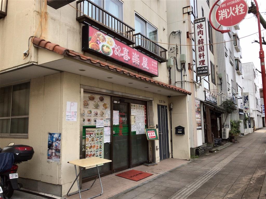 f:id:yokohamamiuken:20200116160150j:image