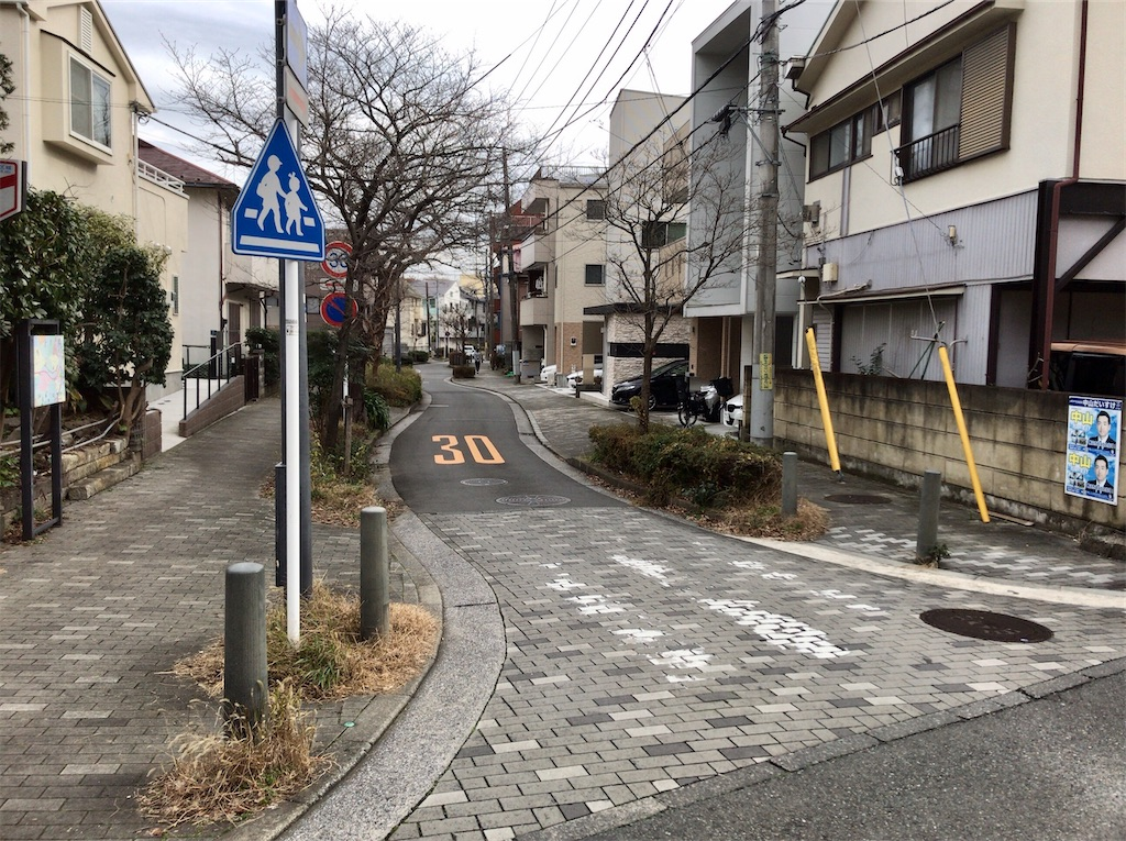 f:id:yokohamamiuken:20200116160634j:image