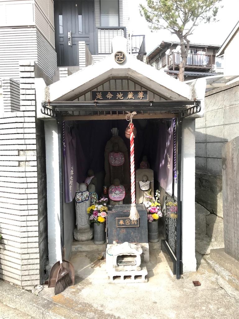 f:id:yokohamamiuken:20200116160927j:image