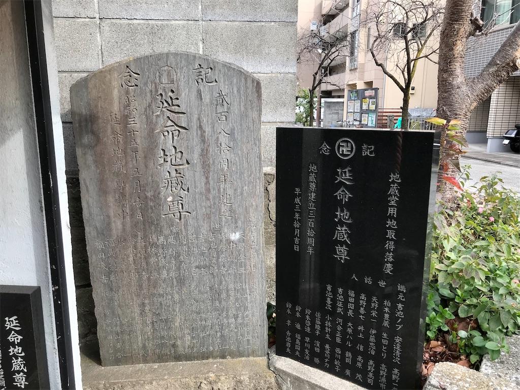 f:id:yokohamamiuken:20200116160931j:image