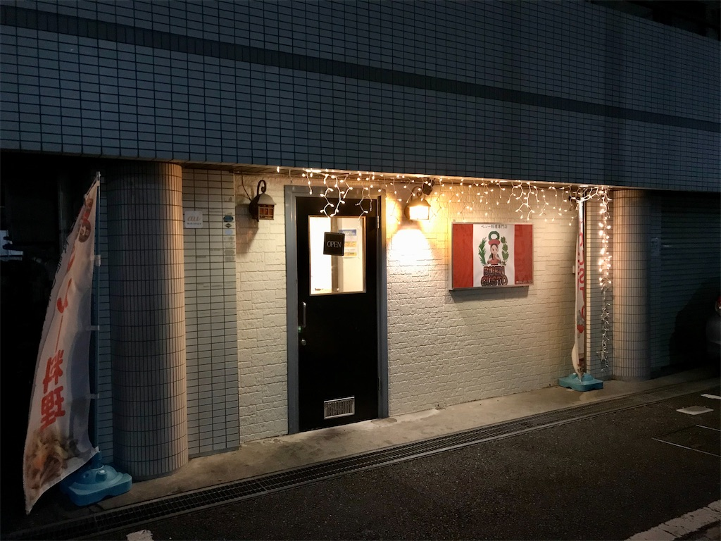 f:id:yokohamamiuken:20200117215238j:image