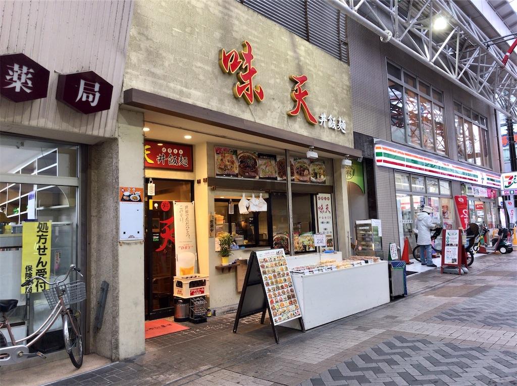 f:id:yokohamamiuken:20200118122255j:image