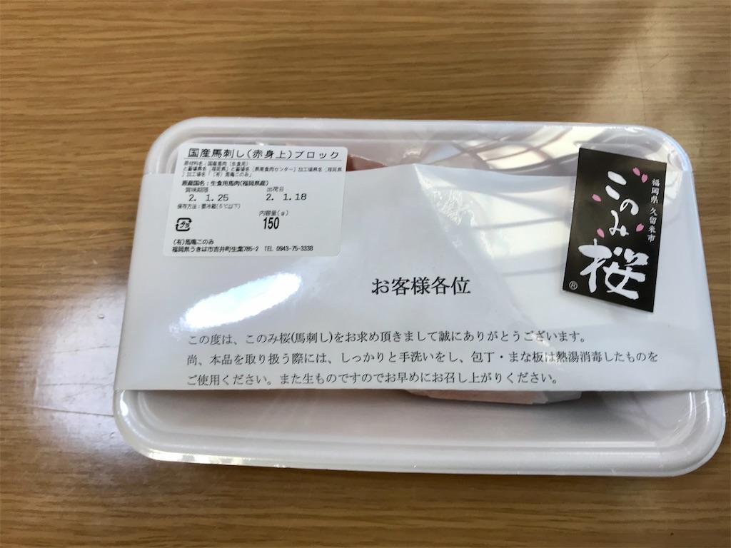 f:id:yokohamamiuken:20200121221741j:image