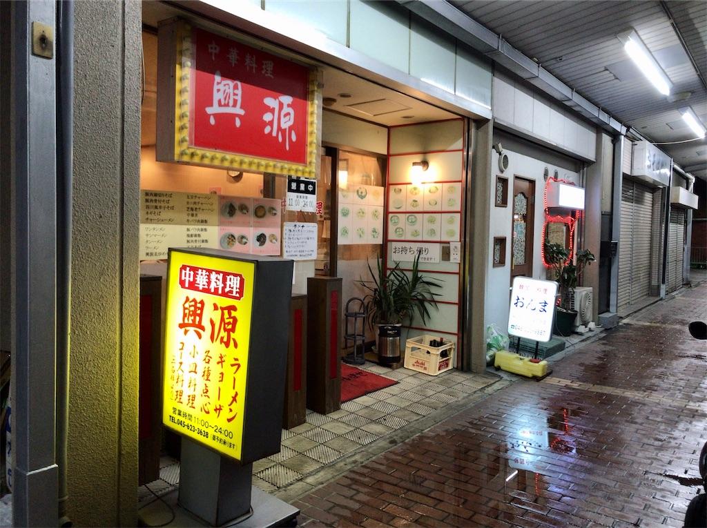 f:id:yokohamamiuken:20200124103437j:image