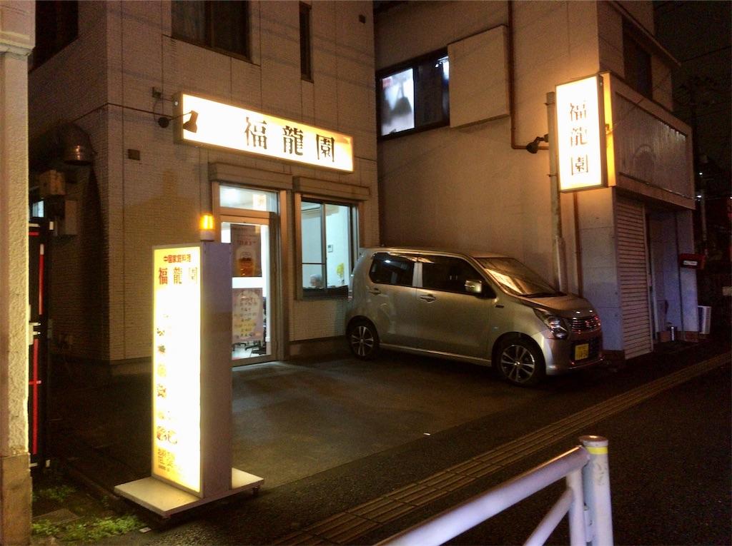 f:id:yokohamamiuken:20200124103515j:image