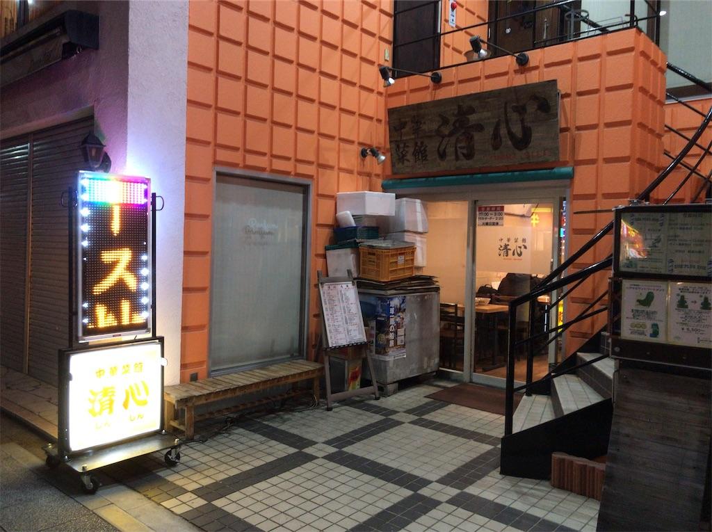f:id:yokohamamiuken:20200125012621j:image