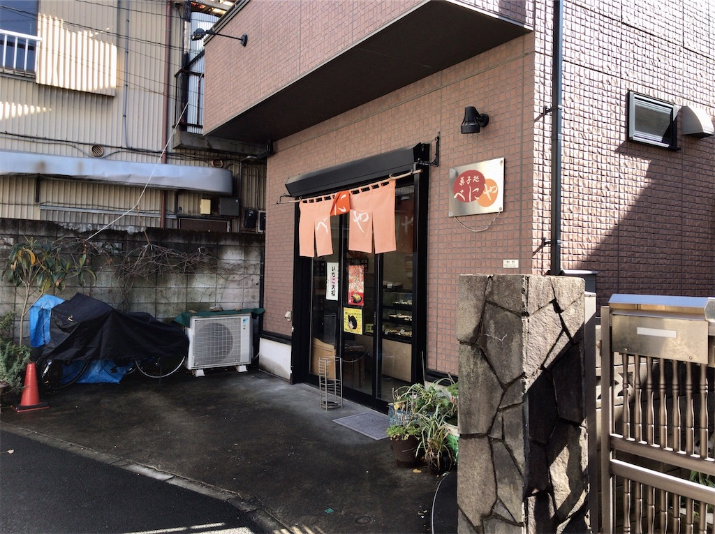 f:id:yokohamamiuken:20200129140332j:image