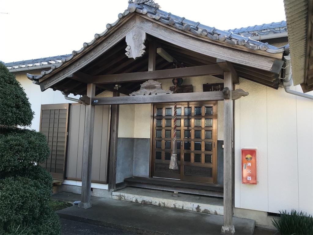 f:id:yokohamamiuken:20200130214524j:image
