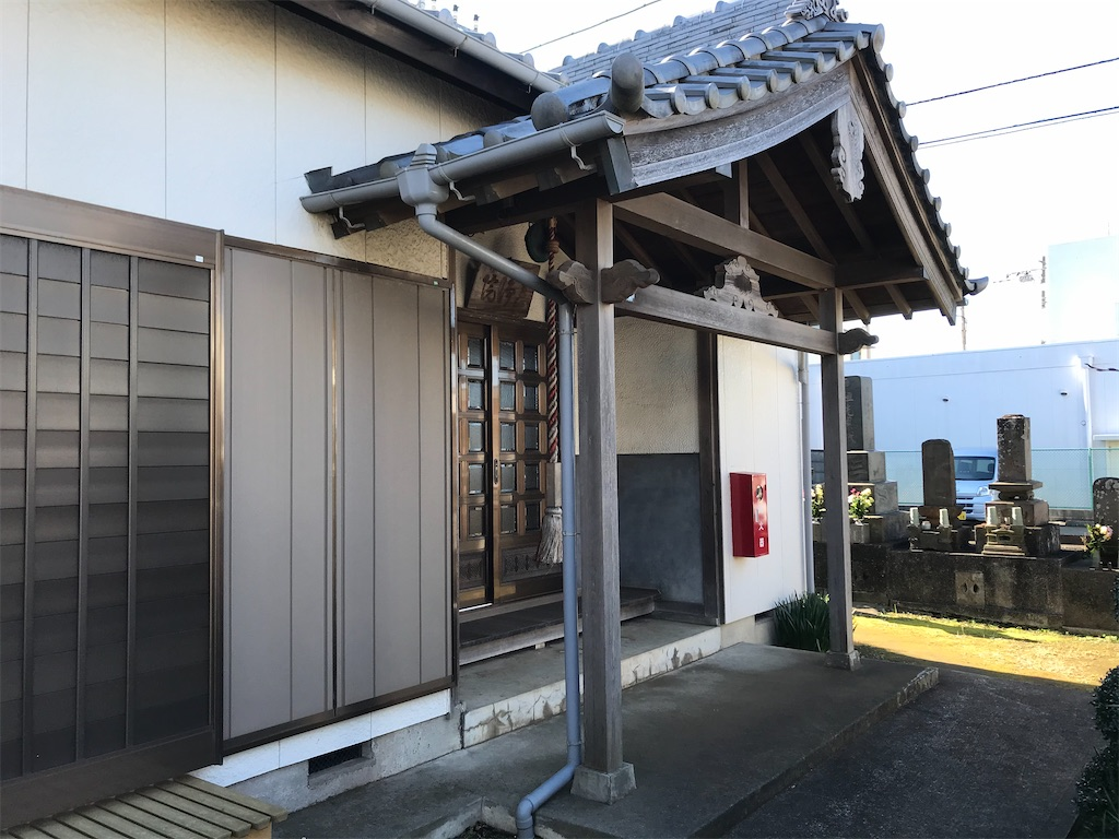 f:id:yokohamamiuken:20200130214530j:image
