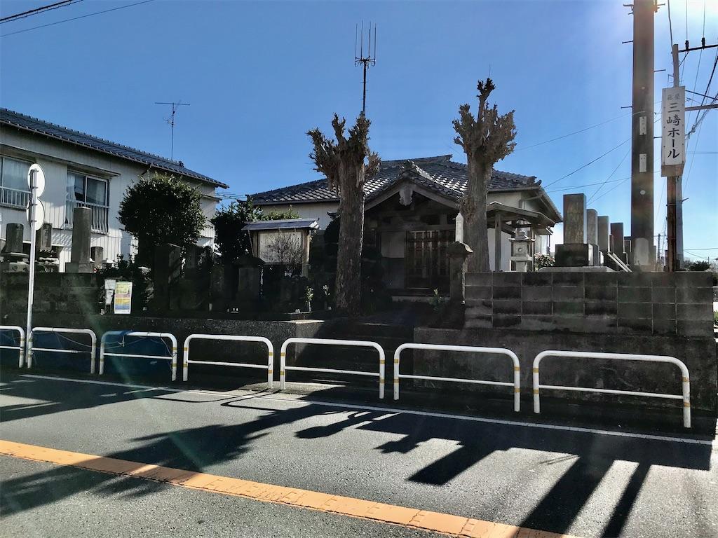 f:id:yokohamamiuken:20200130214539j:image