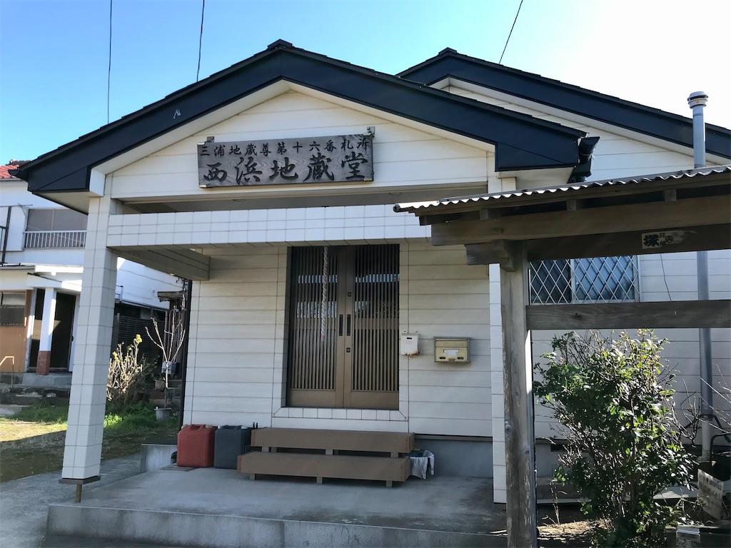 f:id:yokohamamiuken:20200130214847j:image