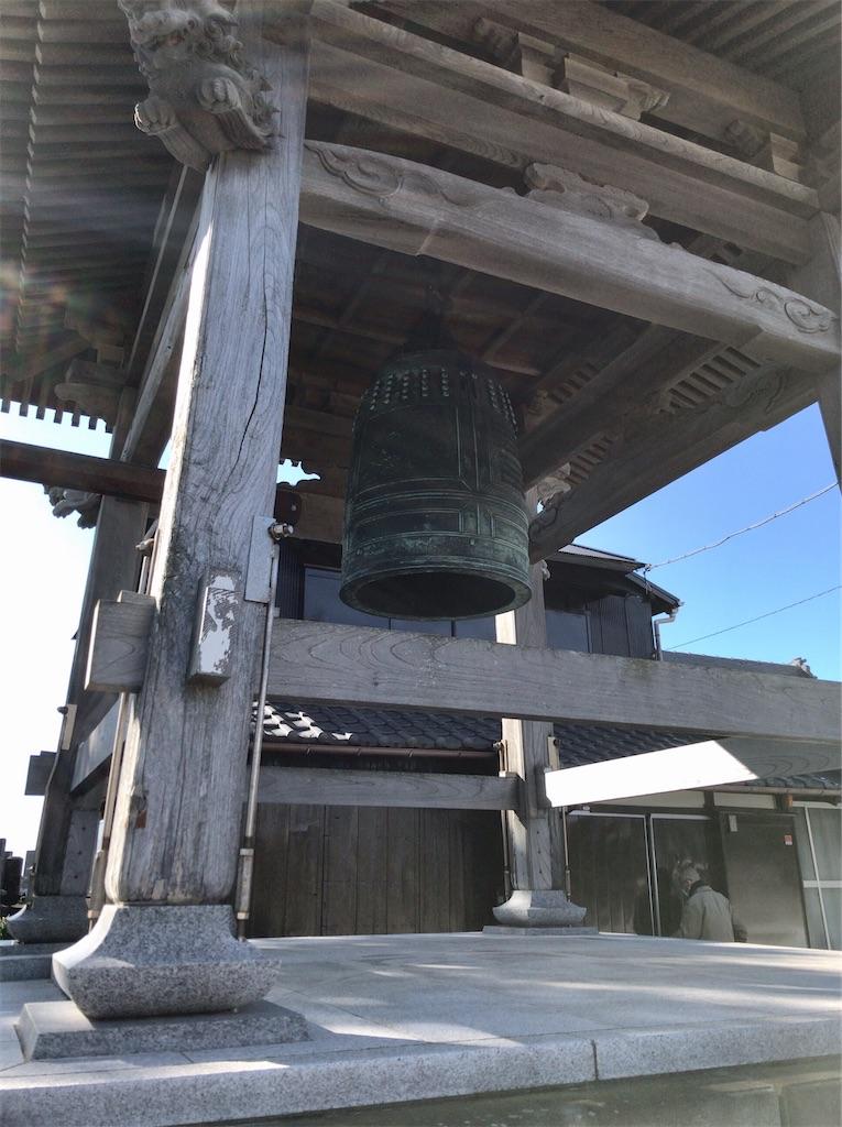 f:id:yokohamamiuken:20200130215018j:image