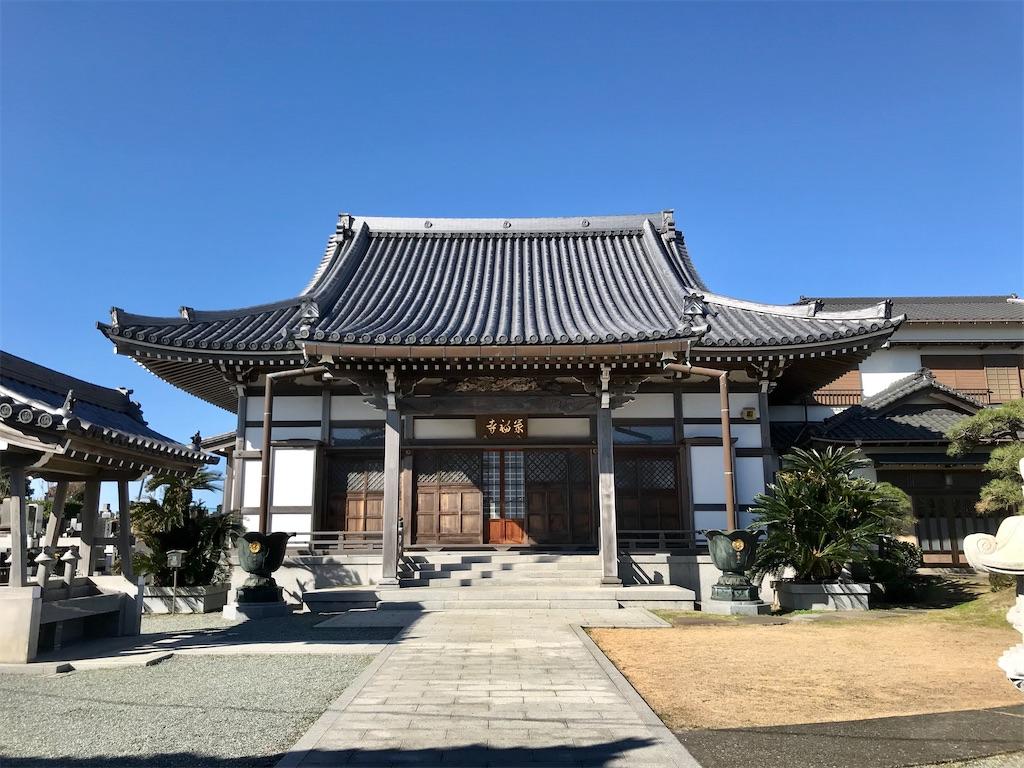 f:id:yokohamamiuken:20200130215028j:image