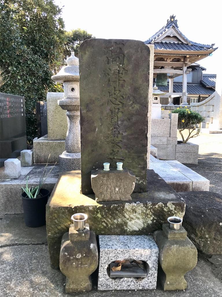 f:id:yokohamamiuken:20200130215034j:image