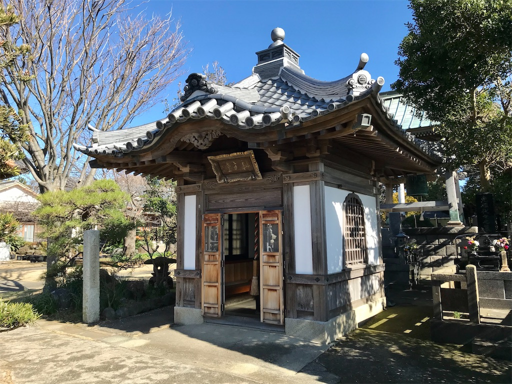 f:id:yokohamamiuken:20200130215157j:image