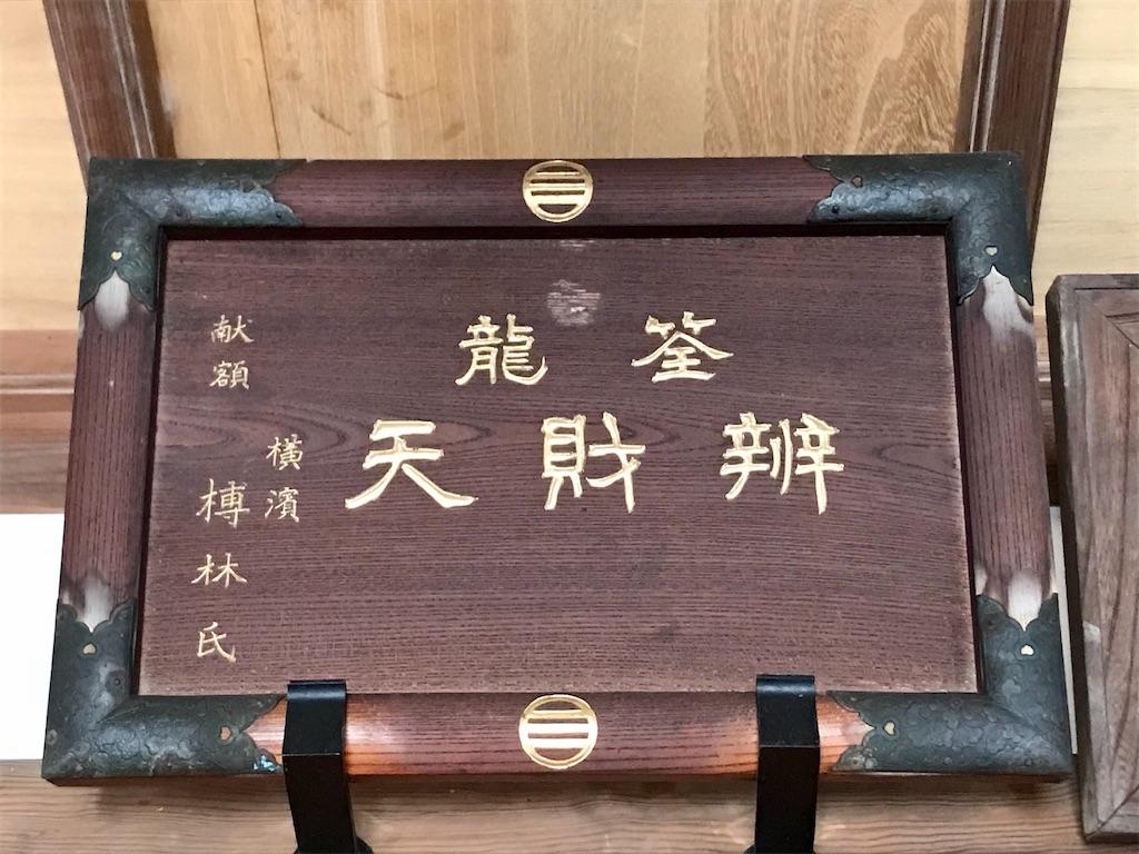 f:id:yokohamamiuken:20200130215215j:image