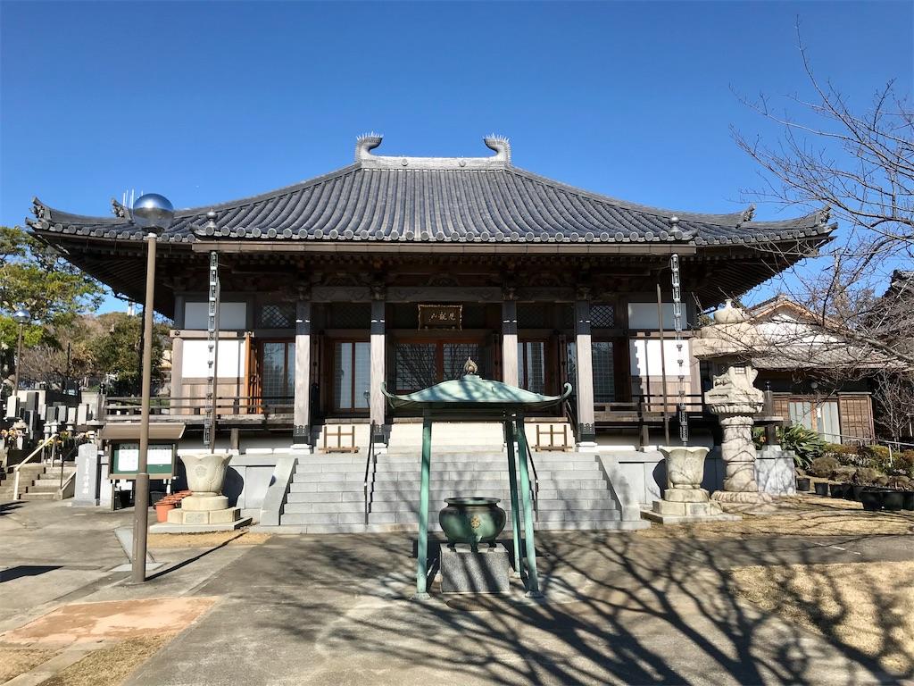 f:id:yokohamamiuken:20200130215450j:image
