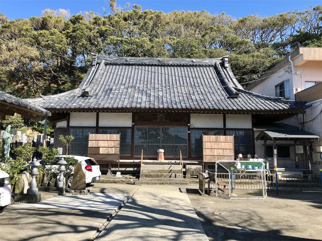 f:id:yokohamamiuken:20200130220022j:image