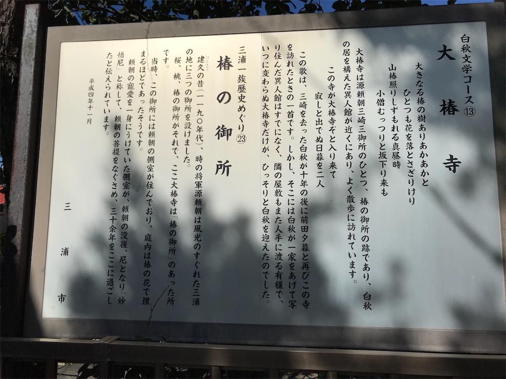 f:id:yokohamamiuken:20200130220026j:image