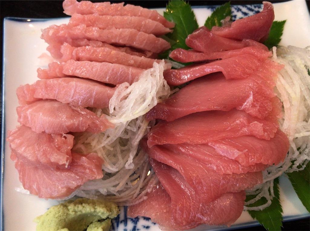 f:id:yokohamamiuken:20200130220257j:image