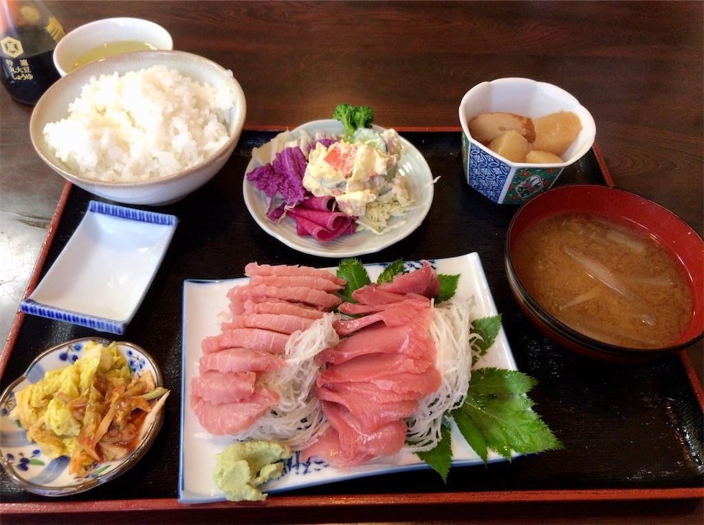 f:id:yokohamamiuken:20200130220312j:image