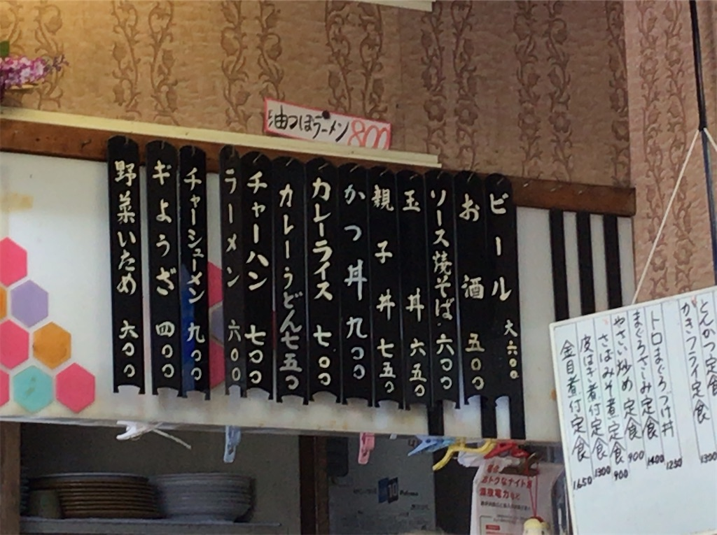 f:id:yokohamamiuken:20200130220315j:image