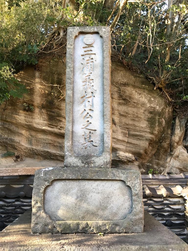 f:id:yokohamamiuken:20200130222016j:image