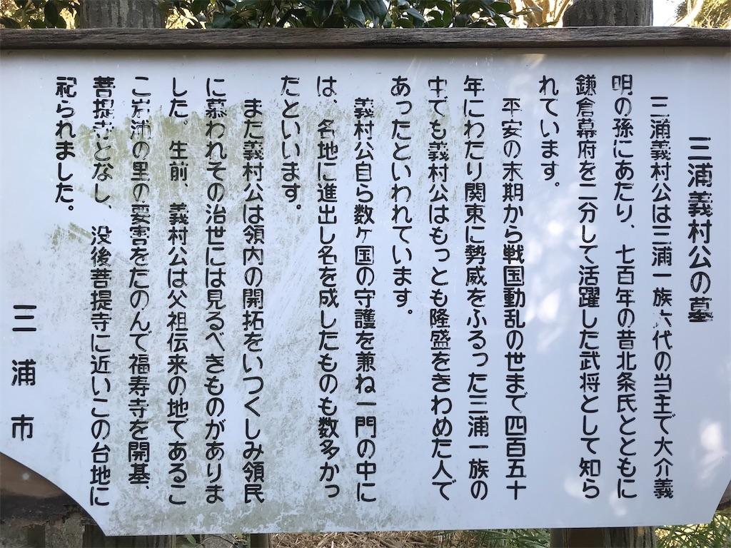 f:id:yokohamamiuken:20200130222024j:image
