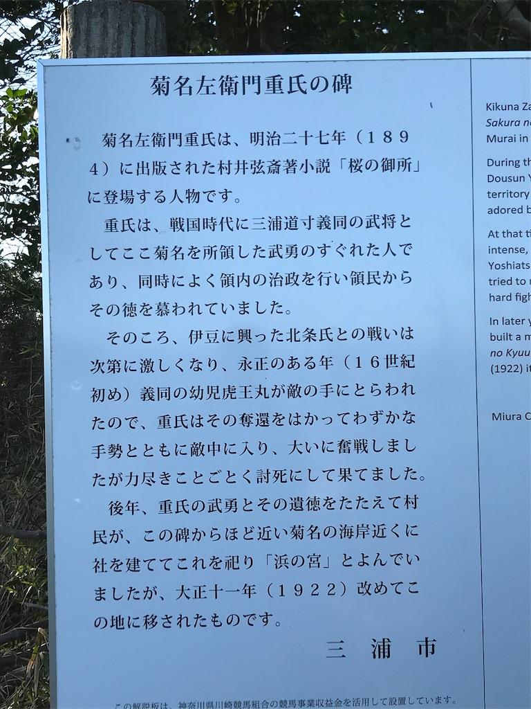 f:id:yokohamamiuken:20200130222228j:image