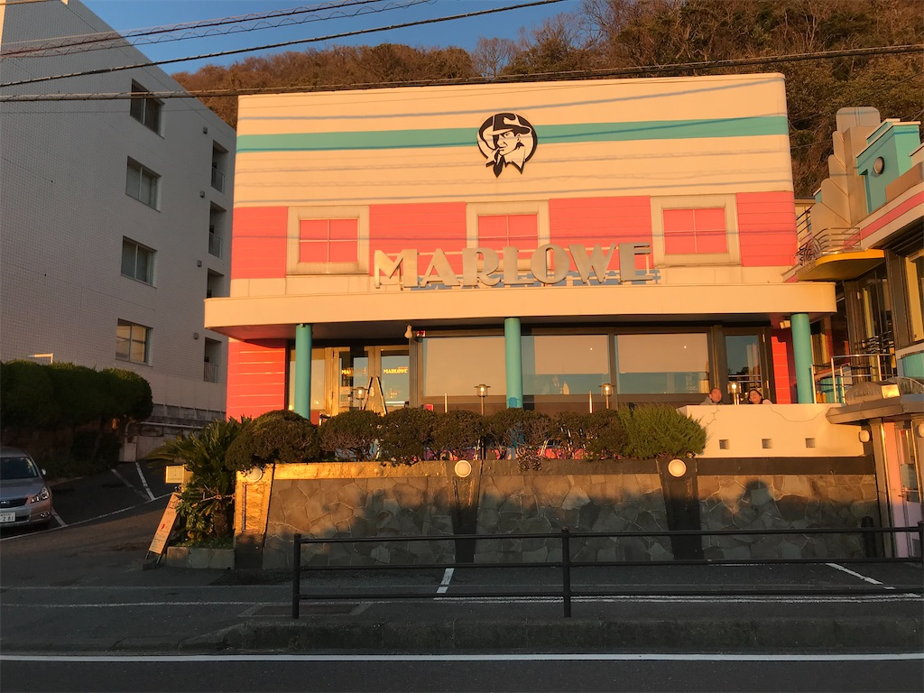 f:id:yokohamamiuken:20200130222521j:image