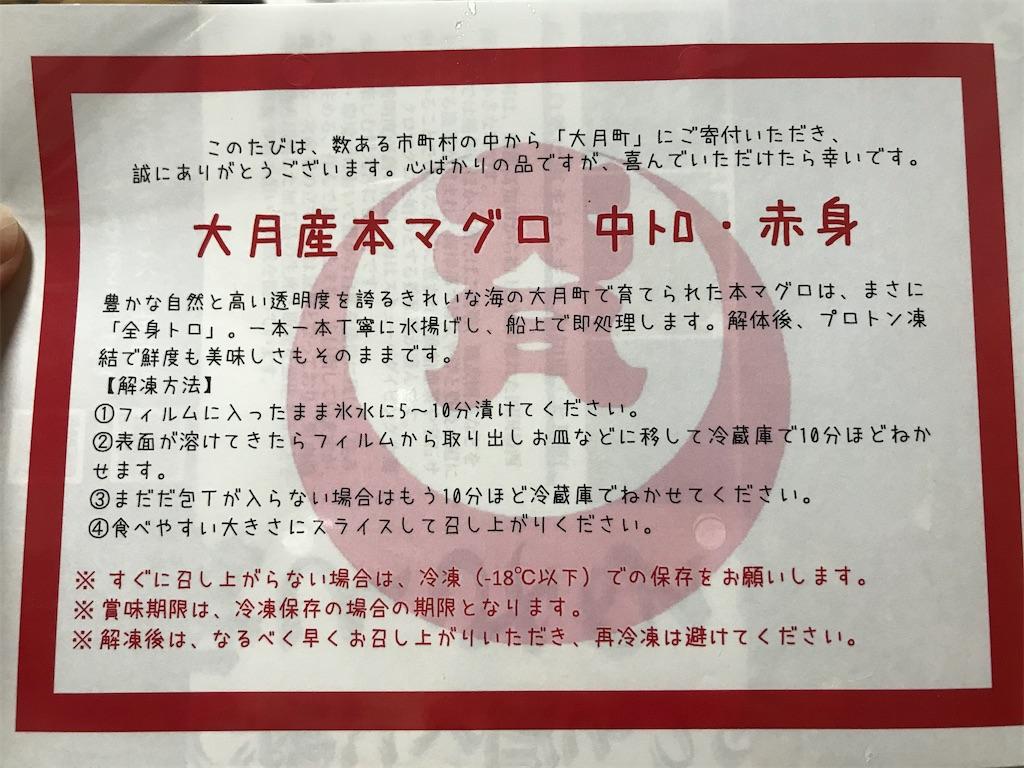 f:id:yokohamamiuken:20200130222854j:image