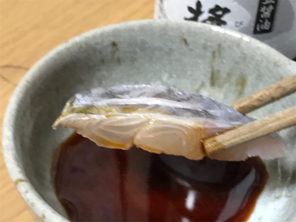 f:id:yokohamamiuken:20200130222954j:image