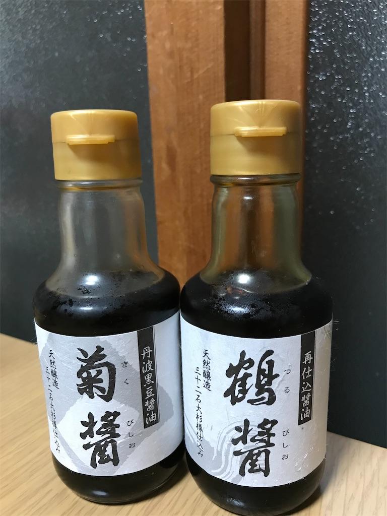 f:id:yokohamamiuken:20200130222959j:image