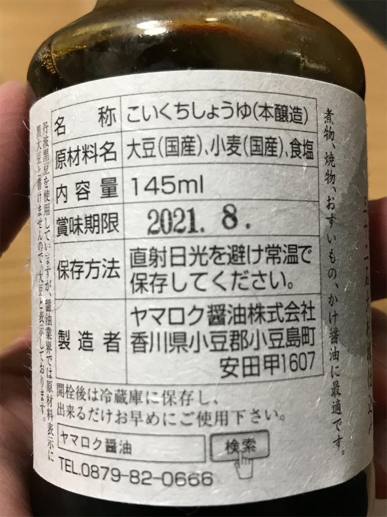 f:id:yokohamamiuken:20200130223021j:image