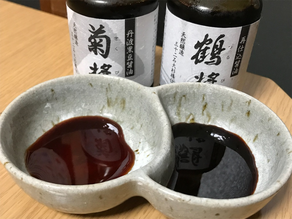 f:id:yokohamamiuken:20200130223025j:image
