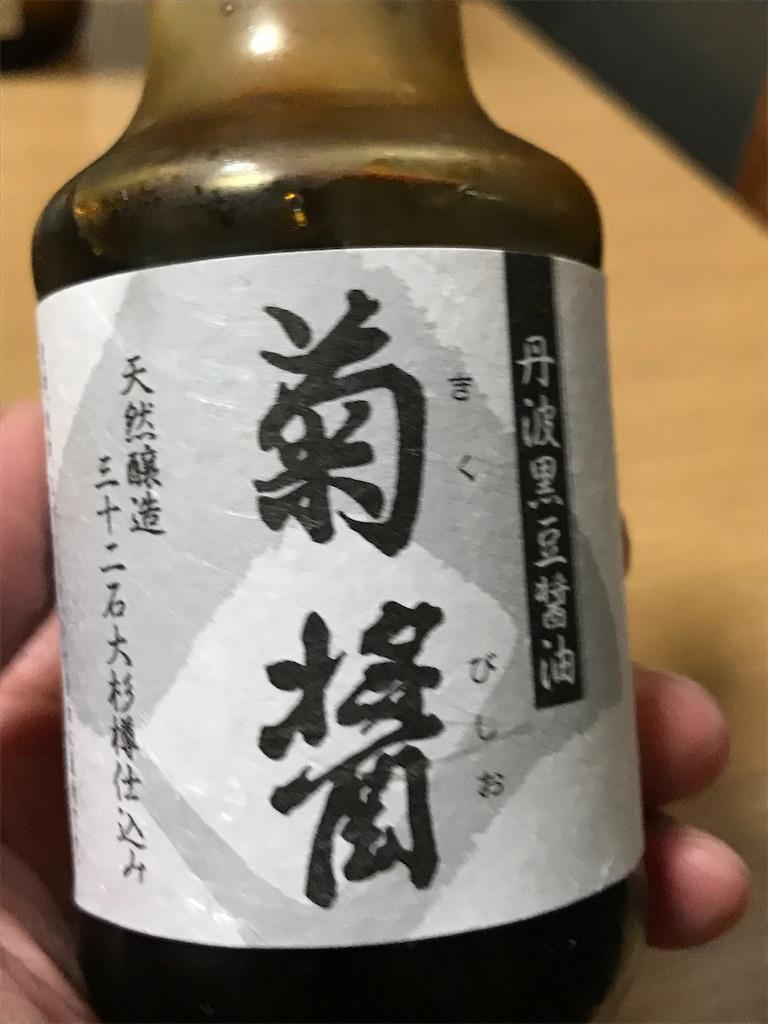 f:id:yokohamamiuken:20200130223034j:image