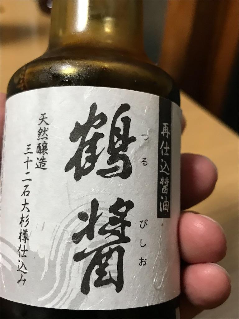 f:id:yokohamamiuken:20200130223044j:image