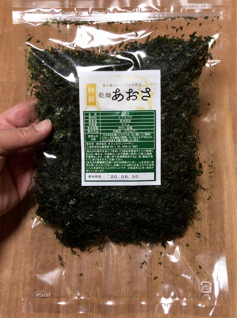 f:id:yokohamamiuken:20200201214601j:image