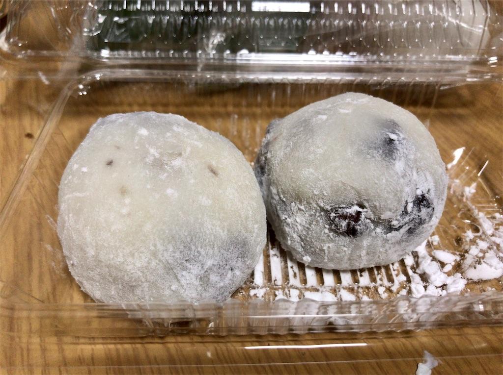 f:id:yokohamamiuken:20200207230706j:image