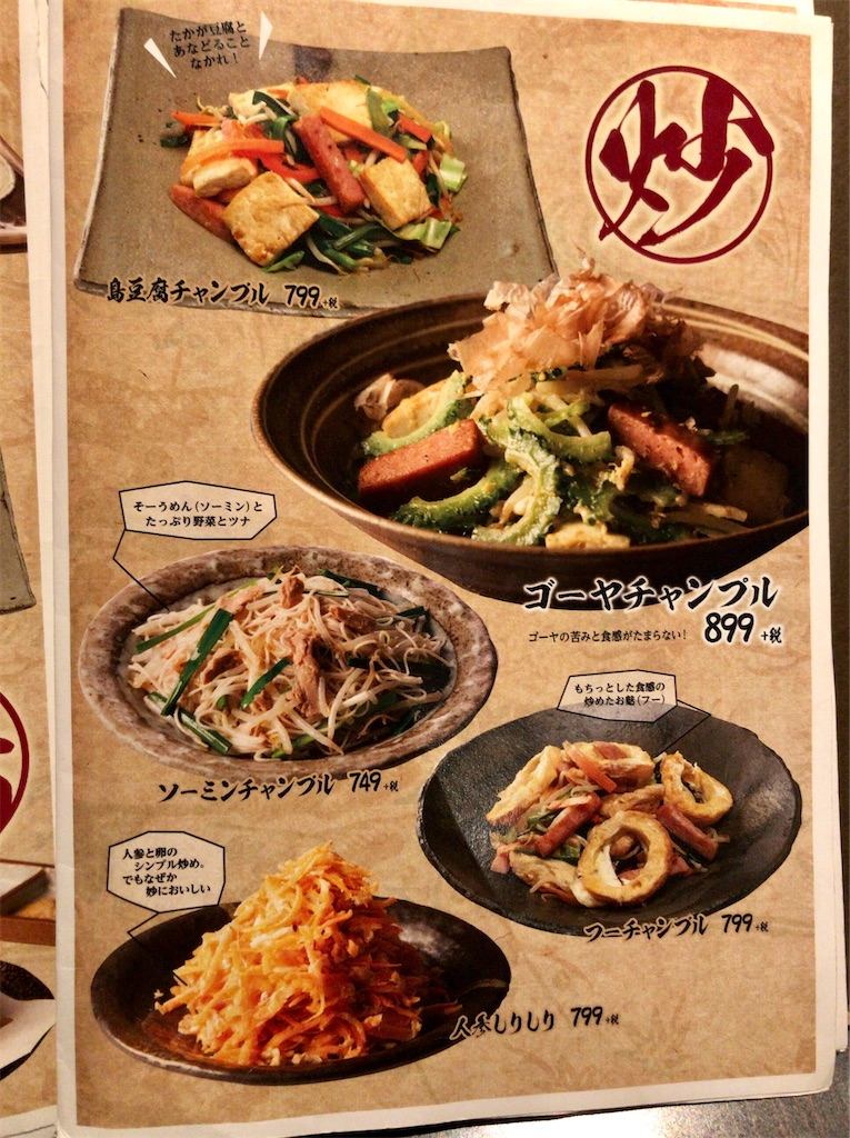 f:id:yokohamamiuken:20200207230947j:image