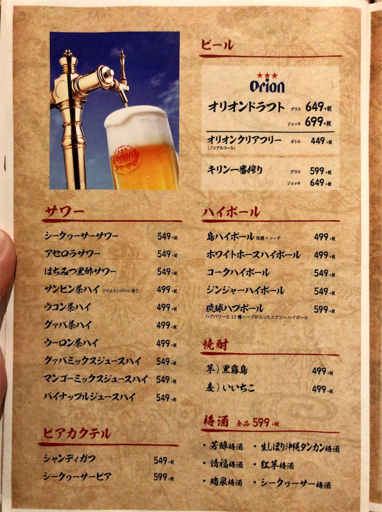 f:id:yokohamamiuken:20200207231031j:image