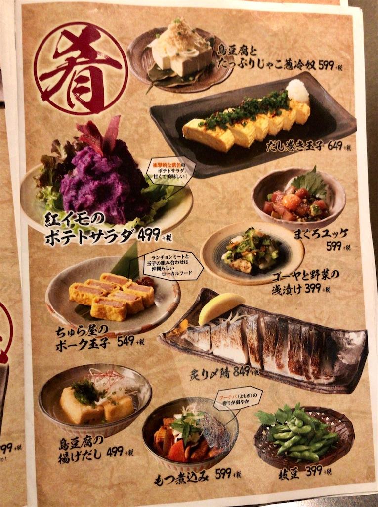 f:id:yokohamamiuken:20200207231038j:image