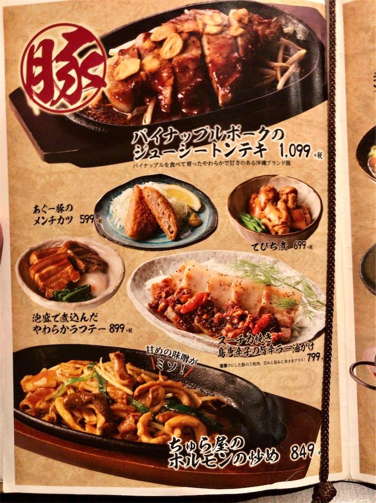 f:id:yokohamamiuken:20200207231224j:image