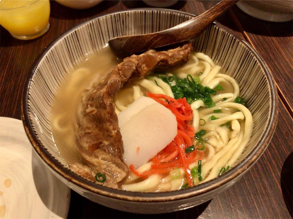 f:id:yokohamamiuken:20200207231234j:image