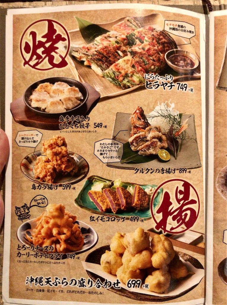 f:id:yokohamamiuken:20200207231240j:image